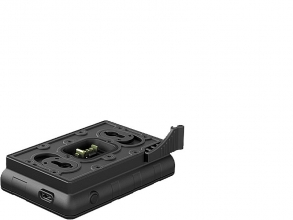Pulsar IPS Battery Charger