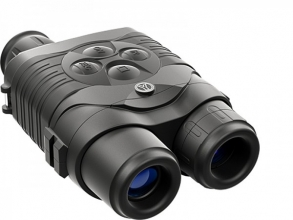 Yukon Signal RT M320 Night Vision Monocular